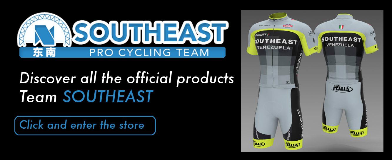 Southeast Pro Cycling Team  97e8f0aa0